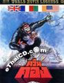Queen Kong [ DVD ]