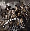 Bang Rajan 2 [ VCD ]