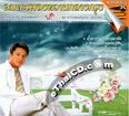 Karaoke VCD : Uthen Prommin - Fark Pleng Tueng Ter...Khon Jai Hin