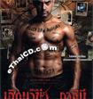 Ghajini [ VCD ]