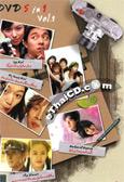 Korean Movies : 5 in 1 - Vol.1 [ DVD ]