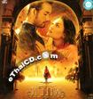 The Siam Renaissance [ VCD ]