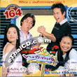 Thai TV serie : Bangrak soi 9 - set #79