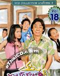 Thai TV serie : Bangrak soi 9 - Box set #18 - Episode. 239-252