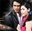 Thai TV serie : Plerng Prai [ DVD ]