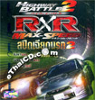 Highway Battle R x R 2: Max-Speed [ VCD ]
