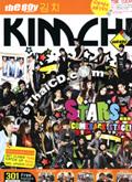 The Boy Magazine : Kimchi 301