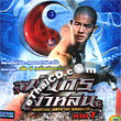 Martial Arts of Shaolin Part.1 [ VCD ]
