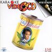 Karaoke VCD : Tik Shiro - Nai naam chuam