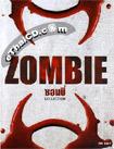 Zombie Collection [ DVD ] (4 Discs set)