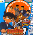 Detective Conan : Special Hour Hits Collection