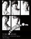 Tohoshinki : Video Clip Collection [ DVD ]