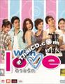 Duay Ruk (With Love) [ DVD ]