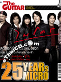 The Guitar Mag : Special - 25 Years Micro