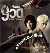 Secret Sunday (9 Wat) [ VCD ]