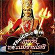 Jai Santoshi Maa [ VCD ]
