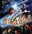 Legend of Eight Samurai [ VCD ]