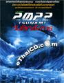 13-04-2022 Tsunami [ DVD ]
