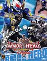Armor Hero : Vol. 2 [ DVD ]