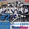 Karaoke VCD : Kamikaze : I Love KamiKaze - Vol.2