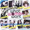 Karaoke VCD : RS. - What Women Want