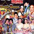 Morlum concert : Sieng Isaan band - Concert Pid Rudoo Karn Vol.1-2-3
