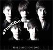 Tohoshinki : Best Selection 2010 (2CDs+DVD)