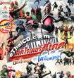 Kamen Rider Decade The Movie : All Riders vs. Dai-Shocker [ VCD ]
