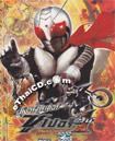 Masked Rider : Super-1 - 12 Discs [ DVD ]
