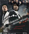 Korean serie : Homicide Investigation Team - Box.1