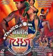 Documentary : Muay Thai Chaiya Wanarat - Kumpee Muay Thai