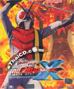 Masked Rider : V.5 - 9 Discs [ DVD ]
