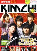 The Boy Magazine : Kimchi 302