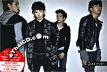 CD+DVD : 2AM : Mini Album - I'm Sorry