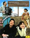 Korean serie : Thank You - Box.1
