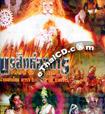 Hari Darshan [ VCD ]