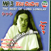 MP3 : Lhong Long-lai - Best of Lhong Long-lai