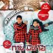 OST : Guan Muen Ho