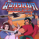 The Legend of Condor Hero (anime) - Box.1