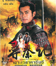 HK serie : A Step Into The Past - Box.1 [ DVD ]