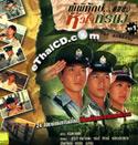 HK serie : The Academy - Box.1