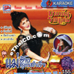 Karaoke VCD : Banyen Raggan - Mae Harng Soot Sum Red