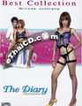 The Diary [ DVD ]