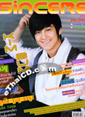 SINCERE : Vol. 82 [Aug 2010]