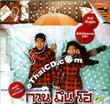 Karaoke VCD : OST - Guan Muen Ho