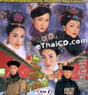 HK serie : War And Beauty - Box.1