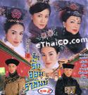 HK serie : War And Beauty - Box.2