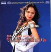 CDs : 3 in 1 : Nittaya Boonsungnern - Luem Leaw Ru Sunya