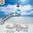 Lek Carabao - Prong Sai (Instrumental)