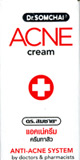 Dr. Somchai : Acne Cream